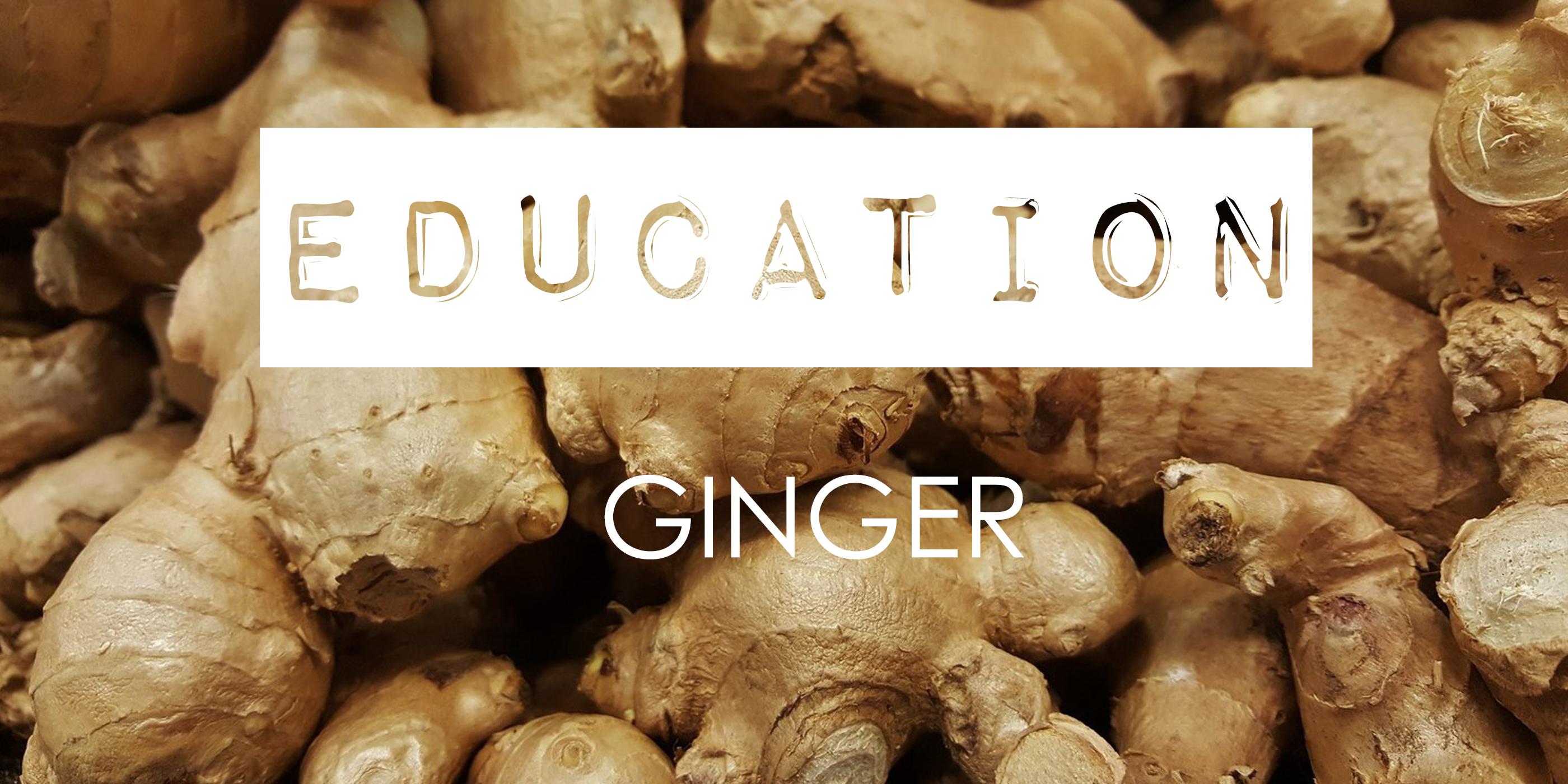 Ginger parfum ingredient